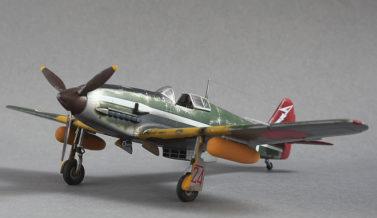 Ki-61 Tei Hasegawa 1/72