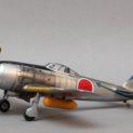 Ki-84 Frank Hasegawa 1/72
